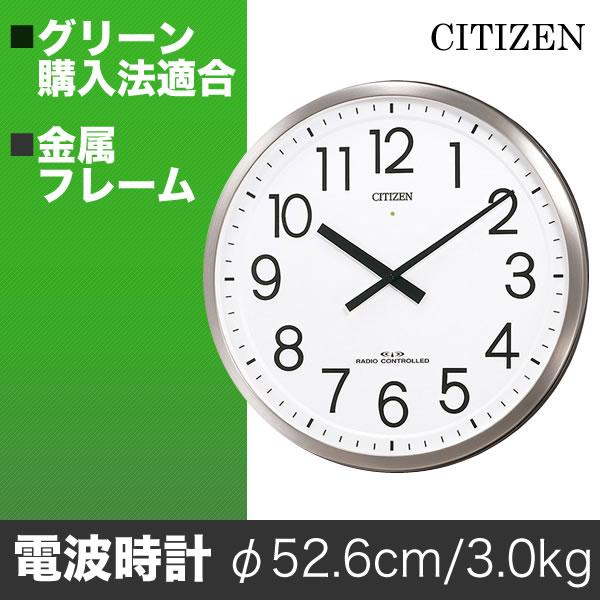 CITIZEN 電波時計/パルフィスJ