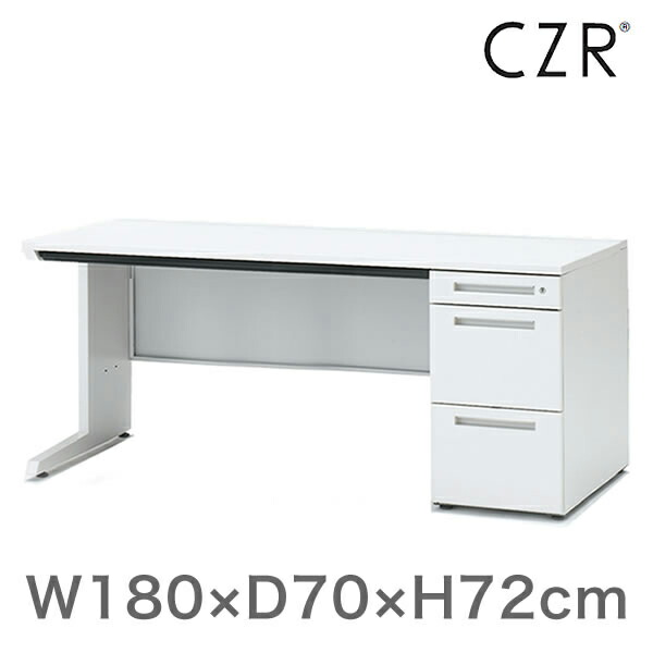 CZRシリーズ/片袖デスク(片袖机) センター引出しなし/W180×D70【自社便/開梱・設置付】