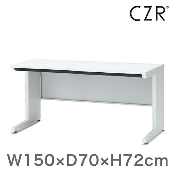 CZRシリーズ/平机 L脚 浅型センター引出し付/W150×D70【自社便/開梱・設置付】