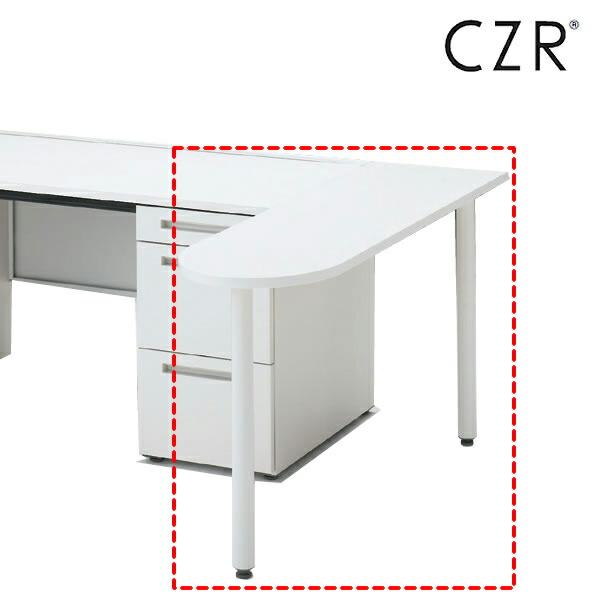 CZRシリーズ/ミーティングテーブル D60用【自社便/開梱・設置付】