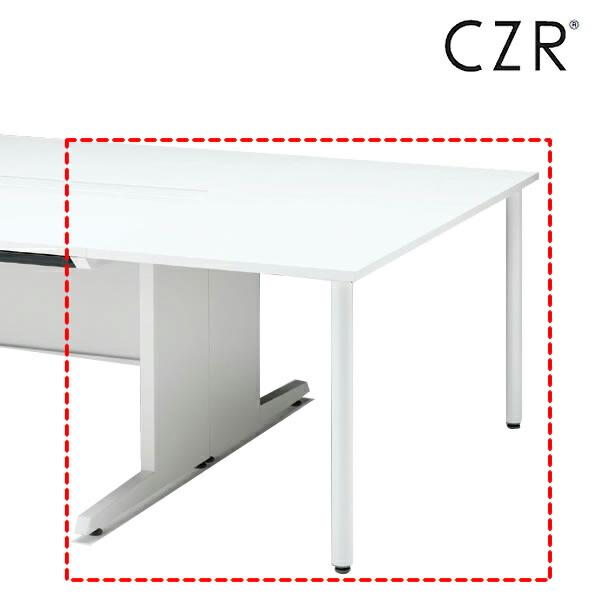 CZRシリーズ/エンドテーブル D60用【自社便/開梱・設置付】