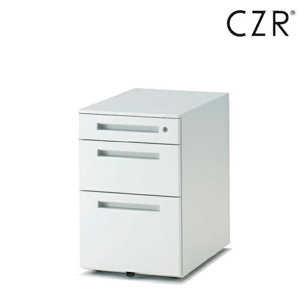 CZRシリーズ/ワゴン/標準3段 D59.3/キャスターロック付【自社便/開梱・設置付】