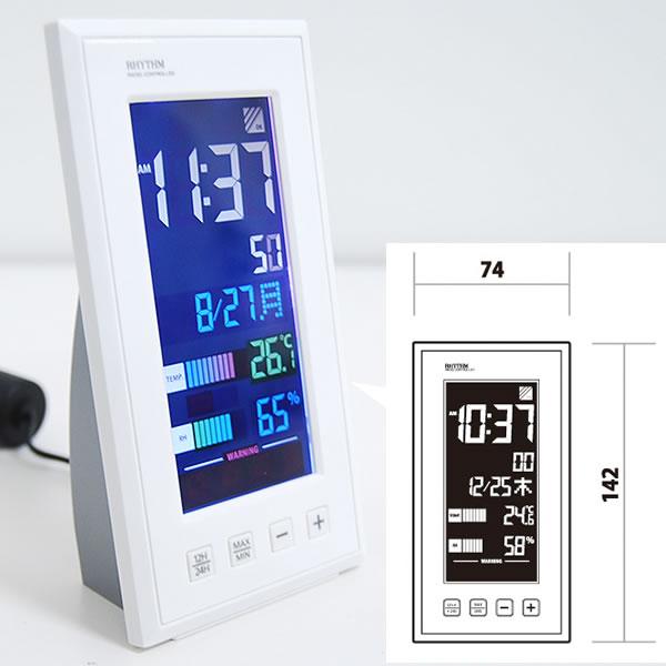 光るデジタル電波時計 LED 116