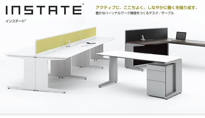 インステート/L型テーブル スタンダード脚 イメージ