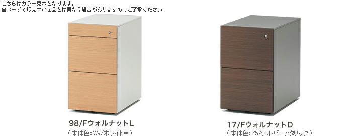 インステート/ワゴン A4・2段ペントレイ付(木目柄スチール) カラバリ