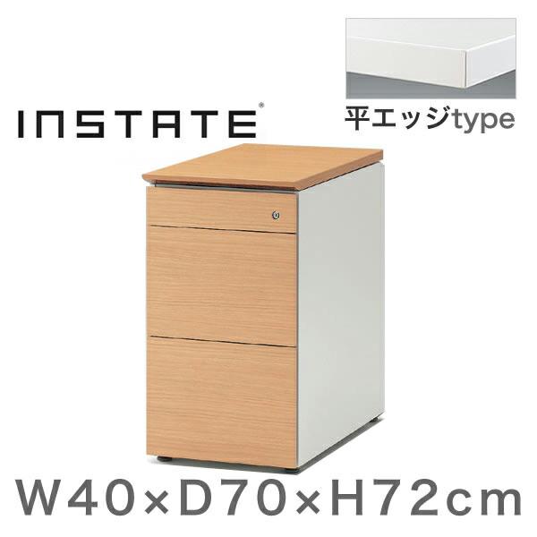 インステート/脇机(木目柄スチール)/平エッジ【自社便/開梱・設置付】