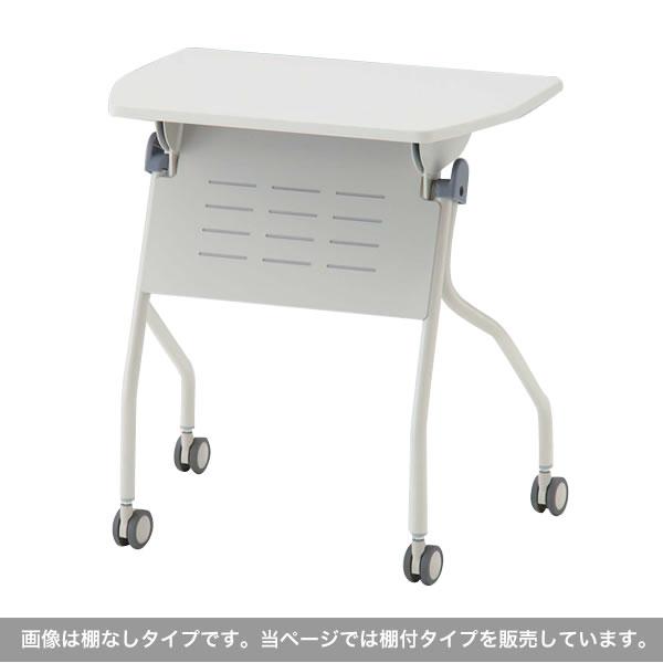アクティバ 教室用デスク(異形) 幕板付・棚付タイプ 【自社便/開梱・設置付】