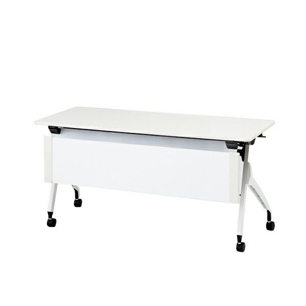 折りたたみテーブル スクート 天板抗菌加工 スチール幕板付タイプ(棚付) 幅150cm 奥行60cm 【自社便 開梱・設置付】