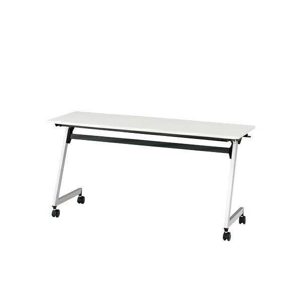折りたたみテーブル HYシリーズ 天板抗菌加工 幕板なしタイプ(棚なし) 幅150cm 奥行45cm 【自社便 開梱・設置付】