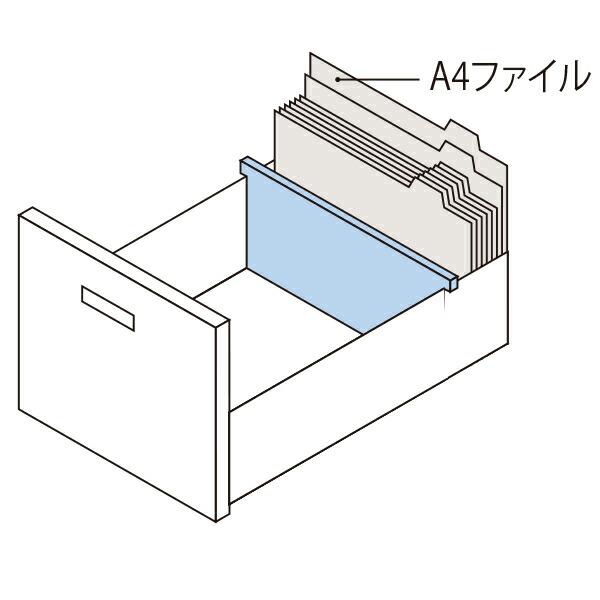 オフィスデスク袖引出し・ワゴン用オプション(CZデスク・CXデスクシリーズ用) 横仕切板(追加用) CSP-300N【2枚セット】【自社便/玄関渡し】