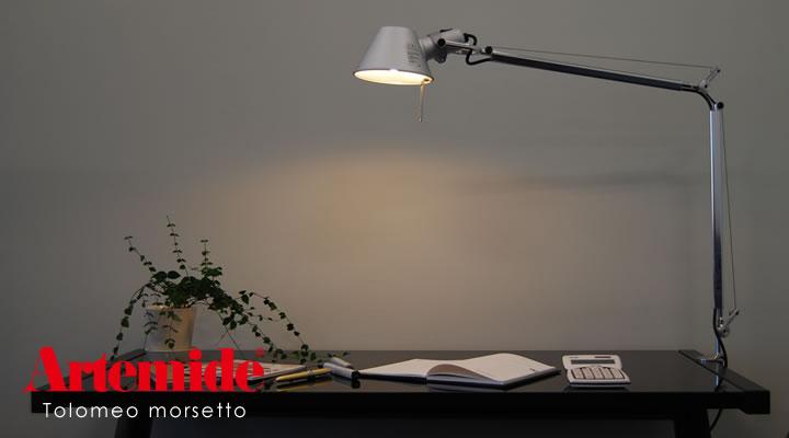 soho st rakuten global market led tabletop lighting artemide