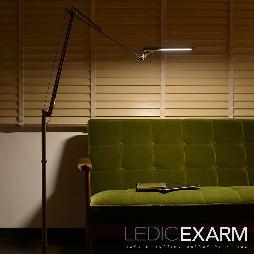 LEDIC EXARM LEX-967/フロアベース(FB-991)付