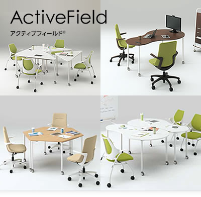 Sohost Rakuten Global Market Meeting Meeting Table Active Field - Trapezoid conference table