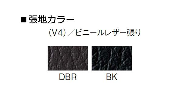 応接 プリーダ アームチェア ビニールレザー張り アイコRE-1051 カラー