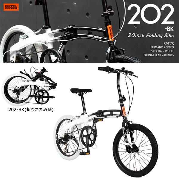 BE-202-BK