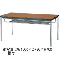 KTD-1575I