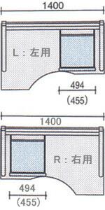 SDC-FR5F3