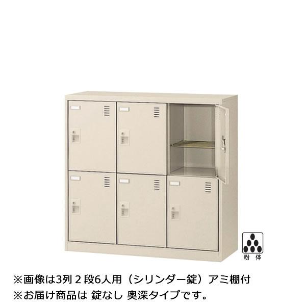 SLC-DM6-K2