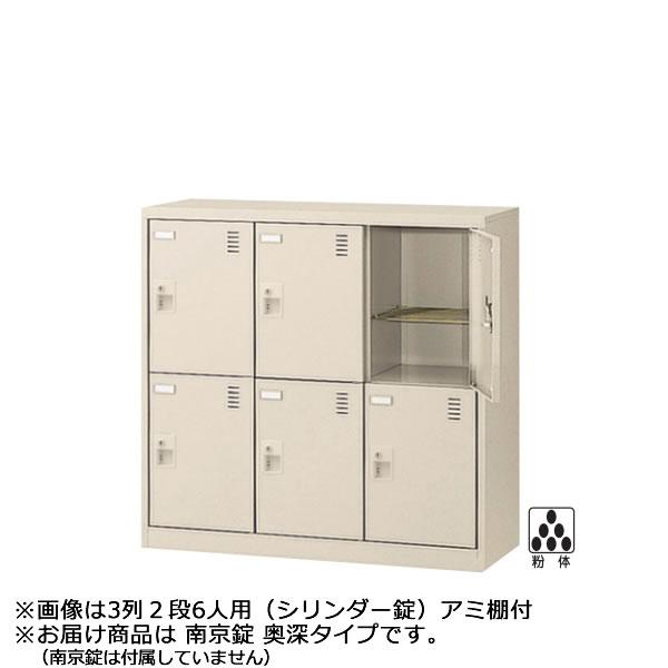 SLC-DM6-N2