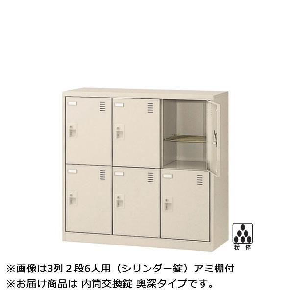 SLC-DM6-T2