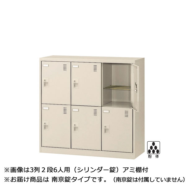 SLC-M6-N2