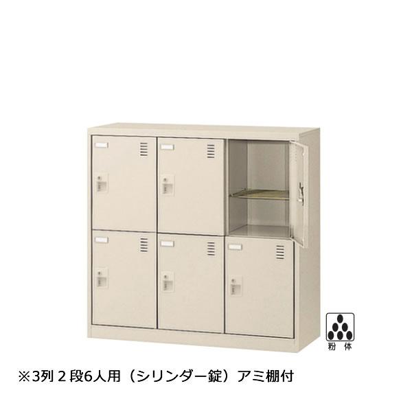 SLC-M6-S2