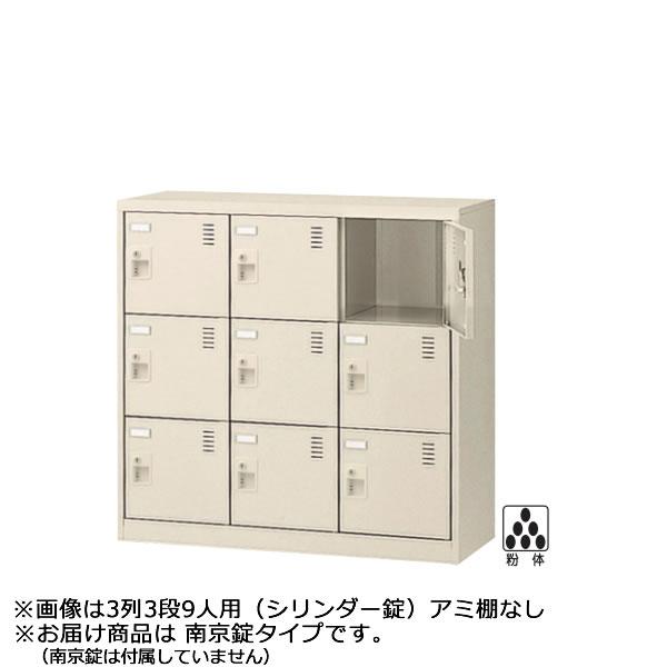 SLC-M9-N2
