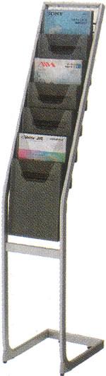 ZR-PS201