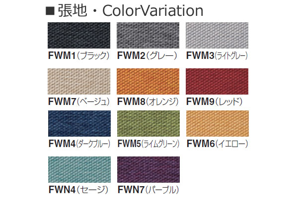オカムラ モード オフィスチェア カラー