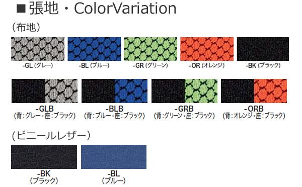 ナイキ NCE オフィスチェア NCE型 事務用チェアー カラー