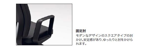 ナイキ フェクト FECT オフィスチェア FEN型 事務用チェアー