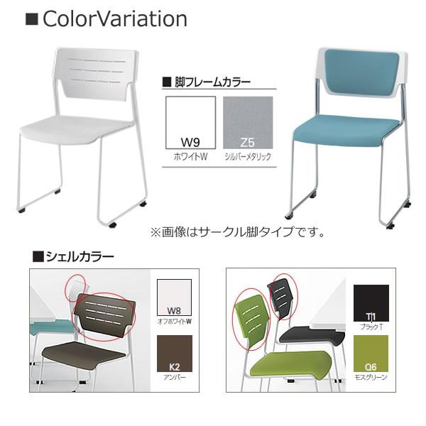 会議椅子 ミーティングチェアー エレックSCチェア カラー