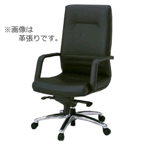 イトーキ C-1タイプ エグゼクティブチェア 社長椅子 役員椅子 ハイバック 肘付