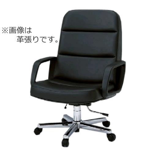 イトーキ K-8タイプ エグゼクティブチェア 社長椅子 役員椅子 ワイドサイズ ハイバック 肘付