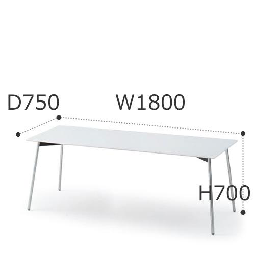 ミーティングテーブル ダイニング インテリア オルノシリーズ 角テーブル W1800 D750×700 4本脚