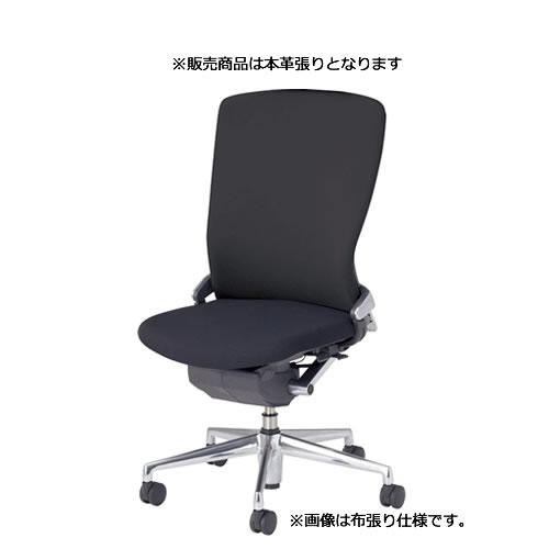 内田洋行 パルス チェア 両面 本革張り 肘なし