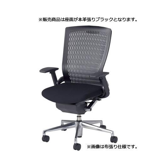 内田洋行 パルス チェア メッシュバック 本革張り 肘付
