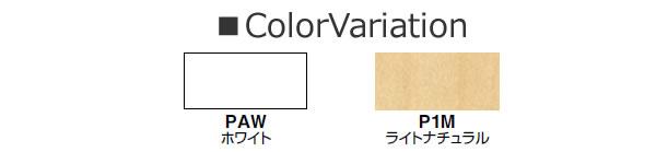 ロビーチェア 待合 病院 長椅子  SSシリーズ カラー