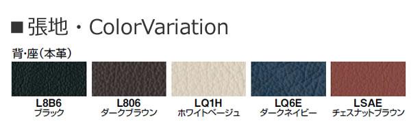 コクヨ アガタ AGATA オフィスチェア カラー