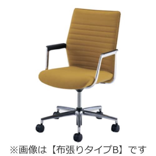 オカムラ フィメル エグゼクティブチェア 社長椅子 役員椅子 ハイバック ロッキングメカタイプ