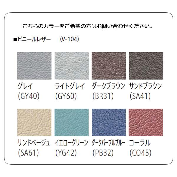 内田洋行 エムアイ チェア 別途カラー