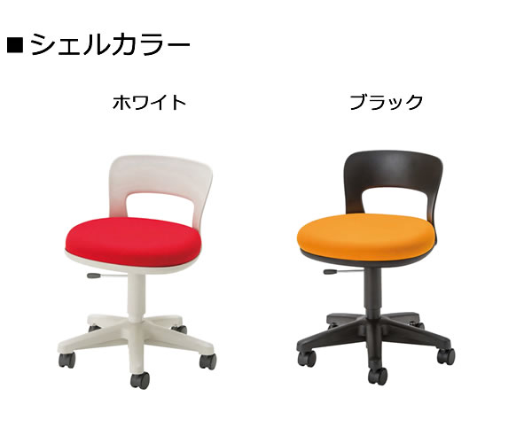 多目的 ソフトスツール オフィスチェアー カラー