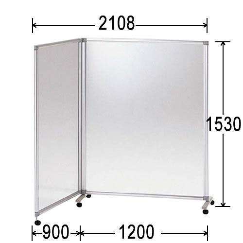 衝立 TPCパネル ミストスクリーン 2連タイプ キャスター付 W2108 H1530 TPC-2521