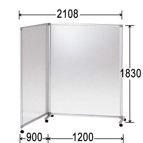 衝立 TPCパネル ミストスクリーン 2連タイプ キャスター付 W2108 H1830 TPC-2821
