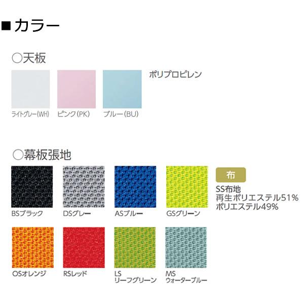 プラスチック天板パーソナルテーブル 幕板付 TT-SC20M カラー