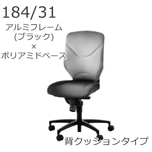 XWH-184312