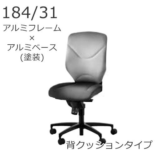 XWH-184314