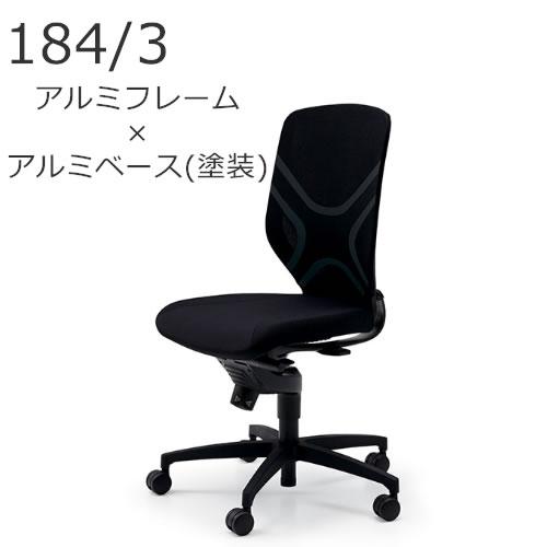 XWH-18434