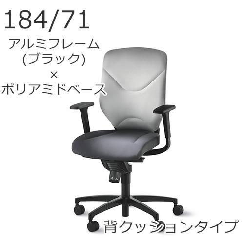 XWH-184712