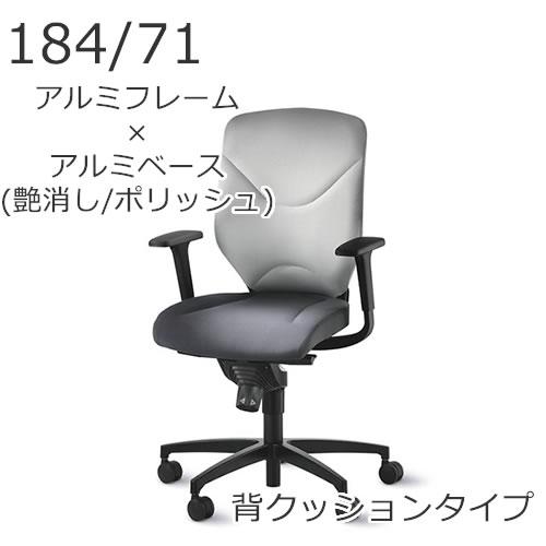 XWH-184713